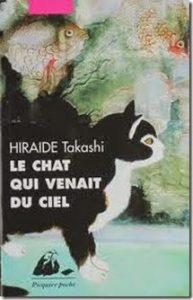 Le chat qui venait du ciel Takashi Hiraide