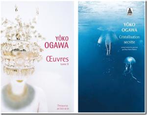 Cristallisation secrète Yôko Ogawa