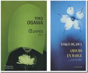 Amours en marge Yôko Ogawa