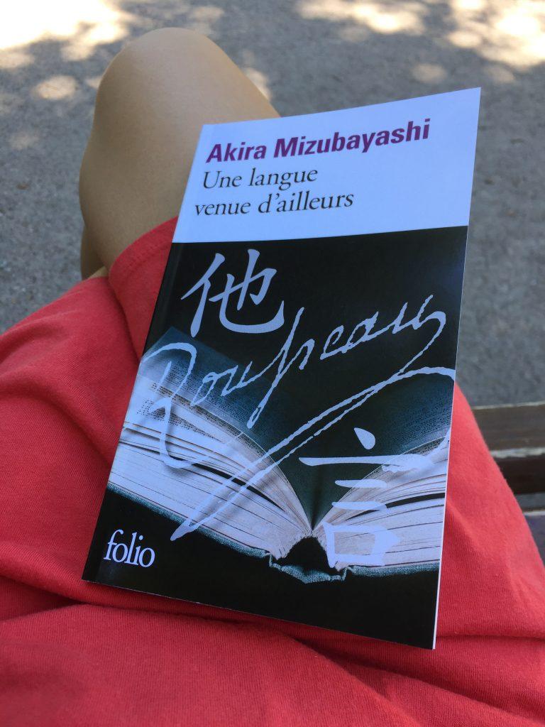 Parc de l'orangeraie Strasbourg Une langue venue d'ailleurs